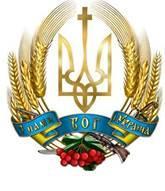 День-захисника-України-Шкільне-життя2