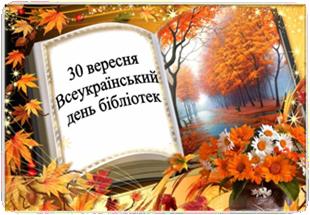 http://2.bp.blogspot.com.duzt.site/-SmElxXxBwKI/Vgo-HODMcfI/AAAAAAAACcs/EG_mnDWEwSU/s1600/81214602.jpg